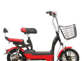 Comment avoir un vélo électrique pas cher ?